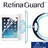 RetinaGuard Anti-UV, Anti-blue Light Screen protector for iPad mini/iPad mini 2/iPad mini 3 (White border) - SGS & Intertek Tested - Blocks Excessive Harmful Blue Light