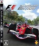 Formula One Championship Edition [Japan Import]