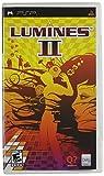 Lumines II - PlayStation Portable - Standard Edition