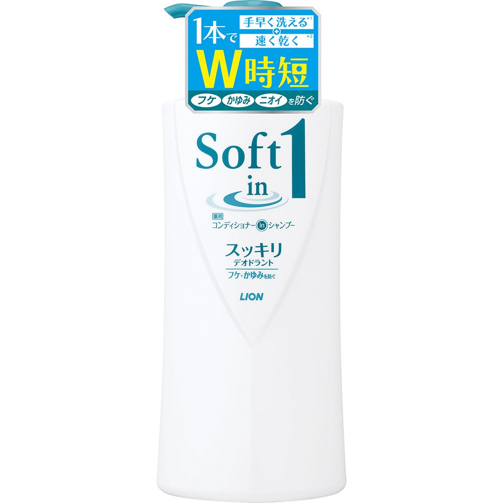 【ソフトインワン】 シャンプー スッキリデオドラントのサムネイル