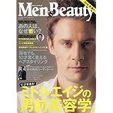 DIME Men's Beauty 2015年発売号 小さい表紙画像