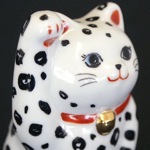 Kutani Japanese Maneki Neko Right Hand Lucky Cat Ceramic ()