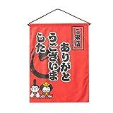 Blancho Bedding Restaurant Decoration Japanese Sushi Bar Curtain for Hotel Decorative Hanging Flag #27