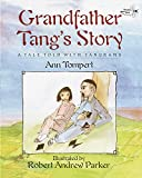 img - for Grandfather Tang's Story (Dragonfly Books) book / textbook / text book