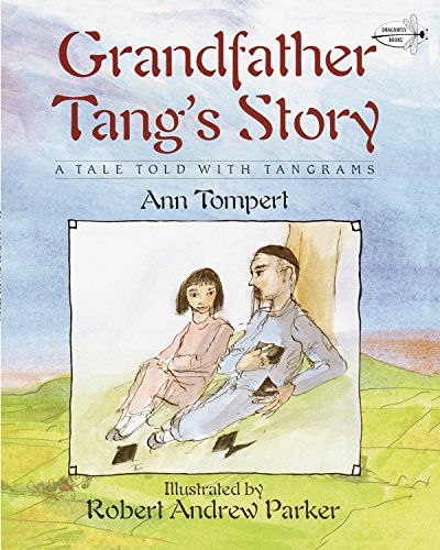 Book cover from Grandfather Tangs Story (Dragonfly Books) by Ann Tompert