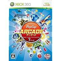 PopCap Arcade: Rakushisa, Ippai, Action & Puzzle 7 Pack[Import Japonais]