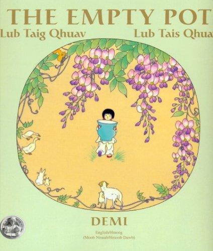 The Empty Pot: Lub Taig Qhuav/Lub Tais Qhuav (Lao Edition) ebook