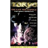 Tokyo - The Last Megalopolis