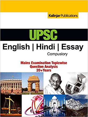 buy cupsc ias mains hindienglish essay question papers  cupsc ias mains hindienglish essay question papers categorised  paperback