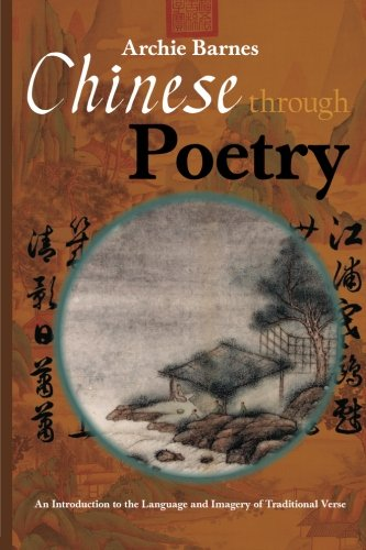 Chinese Through Poetry: An introduction to the language and imagery of traditional verse. by Brand: WritersPrintShop