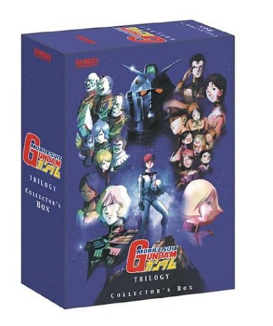 Mobile Suit Gundam: The Movie Box Set (Mobile Suit G Gundam)