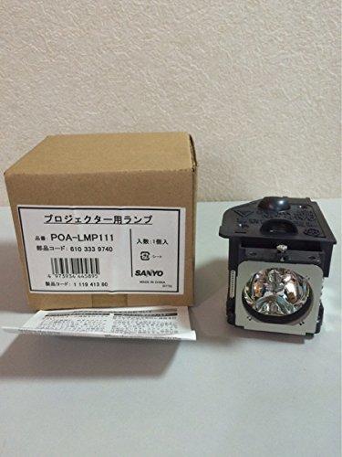 SANYO プロジェクターランプ [POA-LMP111] B00113Y6ZK