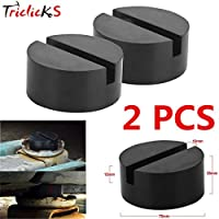 Triclicks 2pc NEW Slotted Frame Rail Floor Jack Disk Rubber Pad Pinch Weld Side JACKPAD