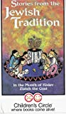 Stories From the Jewish Tradition [VHS]