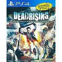 Dead Rising for PlayStation 4