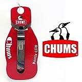 チャムス chums チャムス ボトルクリップ CHUMS Bottle Clip chums-ch62-0109