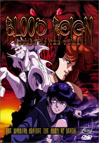 Amazon.com: Blood Reign - Curse of the Yoma by Takashi Anno ...