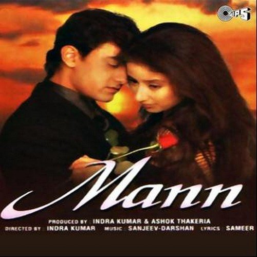 Mann Audio CD
