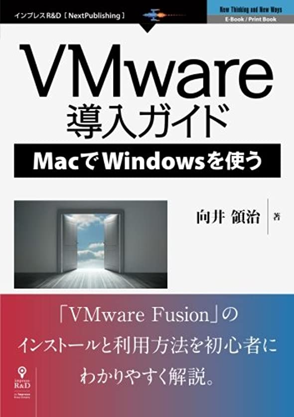 新聞守る外国人Mac Fan iLife '08[iTunes?iPhoto?iMovie?iDVD?GarageBand?iWeb]入門?活用ガイド (Mac Fan BOOKS)