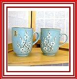 2 Pc Japanese Blue Cherry Blossom Sakura Coffee Mugs Tea Cups in Original Gift Box