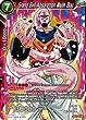 Dragon Ball Super TCG - Grand Evil Absorption Majin Buu - Series 2 Booster: Union Force - BT2-025