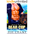 Bear Cop (Enforcer Bears Book 1)