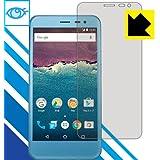 ブルーライトカット保護フィルム 『507SH Android One』