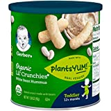 Gerber Graduates Organic Lil' Crunches Baked Corn Snack White Bean Hummus (Pack of 6) For Sale