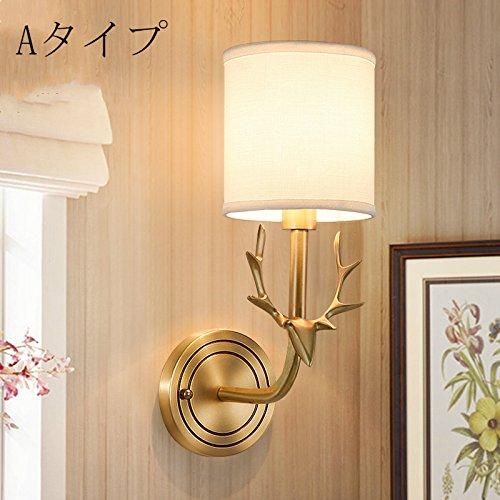 ブラケットライト Nilight 壁付け照明器 食卓 リビング 居間 和室 室内インテリア led対応 北欧 (Bタイプ) B07DGQW7MY 10999 Bタイプ