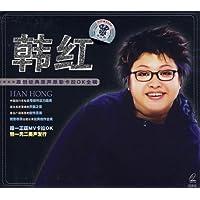 韩红:原创经典原声原影卡拉OK全辑(2VCD)
