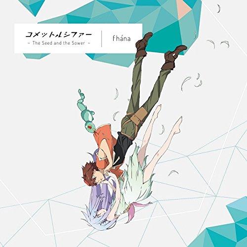TVアニメ『コメット・ルシファー』OP主題歌「コメット・ルシファー」(アニメ盤)