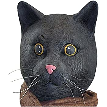 BigMouth Inc Black Jack The Cat Mask