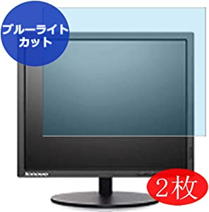 """【2 Pack】 Synvy Anti Blue Light Screen Protector for Lenovo 60FELAR1JP ThinkVision T1714p Monitor 17"""" Anti Glare Screen Film Protective Protectors [Not Tempered Glass]"""