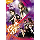 The Naked Brothers Band: Polar Bears by Nickelodeon by Polly Draper
