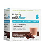 UpSpring Milkflow Fenugreek and Blessed Thistle Powder Chocolate Drink Mix