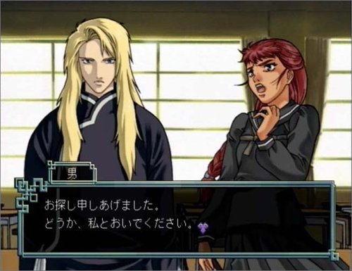 Juuni Kuniki: Guren no Hyou Koujin noJi (Konami the Best) [Japan Import]