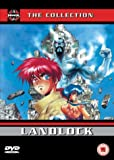 Landlock [1995] [DVD]