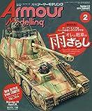 Armour Modelling 2019年 02 月号 [雑誌]