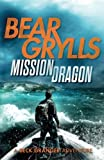 Mission Dragon (A Beck Granger Adventure)