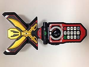 Henshin Keitai Legend Mobirate (Completed) Bandai Ranger Key [JAPAN] (japan import)