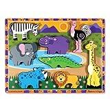 Safari Chunky: 8 Pieces