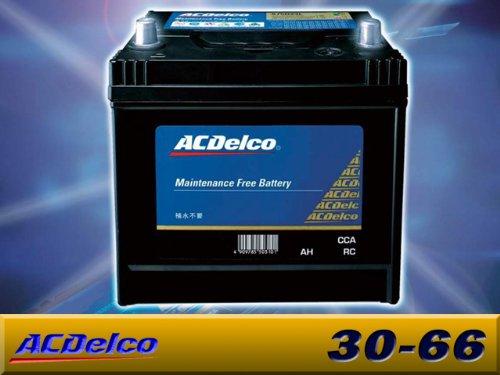AC Delco/ACデルコ 欧州車用カーバッテリー メンテナンスフリー 部品番号:30-66 B00EZIAFAI