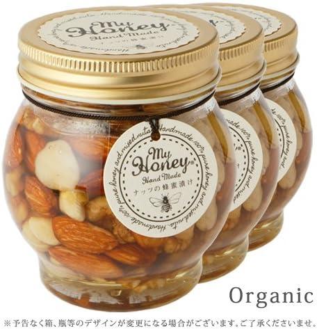 ハニーナッツ ナッツの蜂蜜漬け 200g 産地直送 (3瓶 オーガニック)