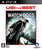 Ubi the Best Watch Dogs [Ceroz]