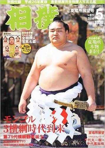 Images of 肥後嵐悠太 - JapaneseClass.jp