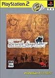 ベルウィックサーガ PlayStation 2 the Best