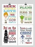 Star Wars Set of 4 - Christian Nursery Decor Wall Art Print - Luke Skywalker, Yoda, Darth Vader, R2D2 - Bible Verse - Multiple Sizes