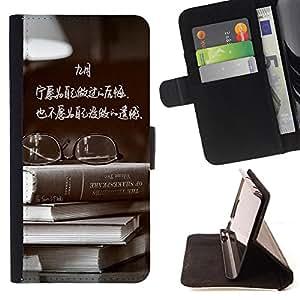 King Case - FOR HTC Desire 820 - Don't leave regret - Prima caja de la PU billetera de cuero con ranuras para tarjetas, efectivo Compartimiento desmontable y correa para la mu?eca