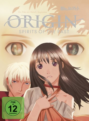 Gin-iro no kami no Agito [Import allemand]