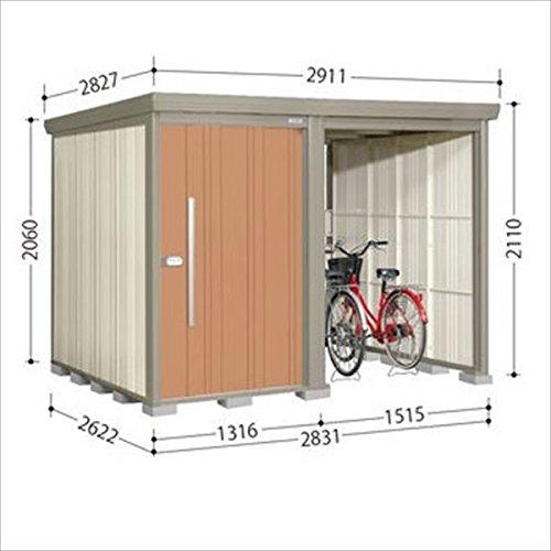 タクボ物置 TP/ストックマンプラスアルファ TP-Z2826 一般型 結露減少屋根 『駐輪スペース付 屋外用 物置 自転車収納 におすすめ』 トロピカルオレンジ B071G4YXXT